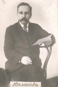 Lev Kamenew