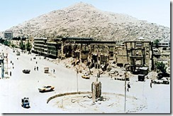 320px-Kabul_during_civial_war_of_fundamentalists_1993-2